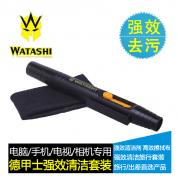 德甲士 L10 喷雾数码清洁笔(附带清洁布)