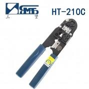 三堡 HT-210C 网线钳 压线钳