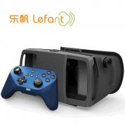 乐帆 LMJ3S【游戏版】VR虚拟现实眼镜+蓝牙游戏手柄 支持安卓系统