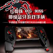 艾派格 PG-9055 红蜘蛛 伸缩式蓝牙游戏手柄 握把可伸缩 支持安卓苹果