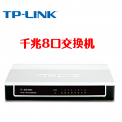 TP-Link TL-SG1008+【千兆】8口千兆交换机
