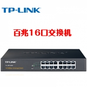 TP-Link TL-SF1016D【16口百兆】非网管交换机 百兆以太网交换机