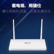 播仕 M2S 安卓系统【四核】1G+8G智能网络机顶盒
