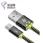 米海豚 X240【安卓线 - 黑绿色】 编织线 1米  高纯度铜芯线