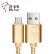 米海豚 迅捷系列 X210【Type-C线】手机数据线 1米 编织线
