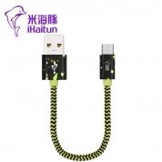 米海豚 缤纷系列 X254【黑绿色】Type-C手机数据线 过2.1A  0.2米