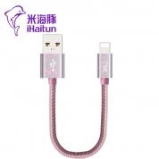 米海豚 缤纷系列 X252【银粉色】苹果线 手机数据线 过2.1A 0.2米