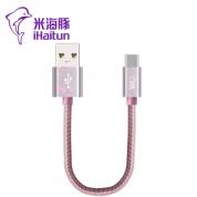 米海豚 X253【银粉色】安卓线 手机数据线 过2.1A 0.2米