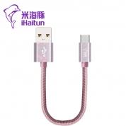 米海豚 缤纷系列 X254【银粉色】Type-C手机数据线 过2.1A  0.2米