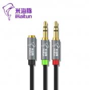 米海豚 A121 二公对一母 PC转换音频线 0.2米