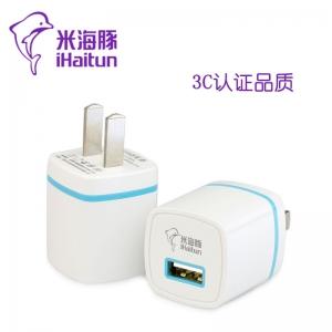 米竞博官网JBO55 J0004 单口USB充电器 5V/1A