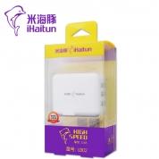 米竞博官网JBO55 U302 三口USB充电器 5V/3.5A
