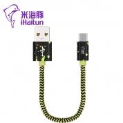 米海豚 X253【黑绿色】安卓线 手机数据线 过2.1A 0.2米