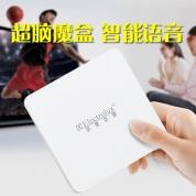 科大讯飞 超脑魔盒Q1【语音遥控技术】智能语音网络机顶盒