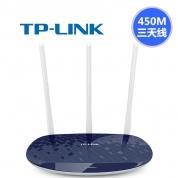 TP-Link TL-WR886N 三天线 450M 无线路由器(20个/箱)