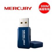 水星 MW300TV 300M USB电视机顶盒无线网卡