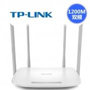 TP-Link TL-WDR5620 四天线 1200M 双频 无线路由器(珍珠白/雅典绿随机发)[10个/箱]