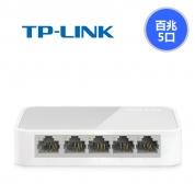 ★狠划算★TP-Link TL-SF1005+【百兆】5口百兆交换机
