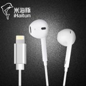 米海豚 SP004【Lightning接口】苹果数字耳机 1.2米 线控功能 360°立体音效