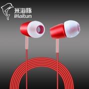 米海豚 SP003【红色】入耳式耳机 金属腔体 线控带麦 1.2米