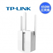TP-Link TL-WA933RE 三天线 450M 无线扩展器 信号放大器