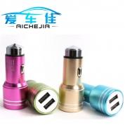 爱车佳 ACJ - 01 车载充电器 安全锤功能 合金外壳 3.1A 双USB接口