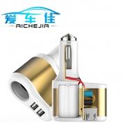 爱车佳 ACJ - 338 一分二 智能车充点烟器 安全锤功能 合金外壳 3.1A  双USB接口