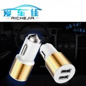 爱车佳 ACJ - 06 车载充电器  安全锤功能 合金外壳 3.1A 双USB接口(附带安卓线)