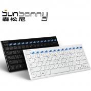 森松尼Z-130蓝牙键盘