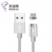 米海豚 X259【磁吸-安卓线】磁吸手机数据线 1米 编织线+不锈钢磁吸头