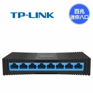 ★狠划算★TP-Link TL-SF1008+【百兆】8口百兆交换机