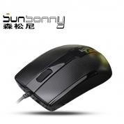 森松尼W006 商务办公鼠标 黑色 USB