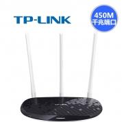 TP-Link TL-WR886N【千兆版】三天线 450M 无线路由器