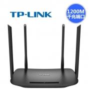 TP-Link TL-WDR5620【千兆版】四天线 1200M 双频 无线路由器(10个/箱)