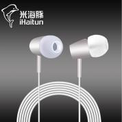 米海豚 SP003【银色】入耳式耳机 金属腔体 线控带麦 1.2米