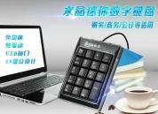 紫光M505水晶迷你数字键盘