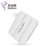 米海豚 U202 双USB充电器 5V/2.4A 充电头