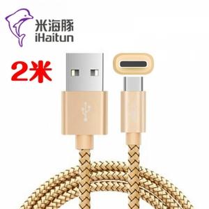 米竞博官网JBO55 X244【Type-C线 - 土豪金-2米】2米 手机数据线 充电提速40%