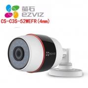 萤石 CS-C3S-52WEFR 【1080P 红外夜视】