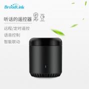 博联BroadLink【黑豆-RM-mini3】WiFi智能遥控器