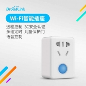 博联BroadLink【SP-mini3】WiFi智能插座 定时器插座 支持钱柜娱乐官网登录精灵
