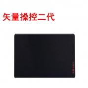 YG -【矢量操控二代-300-全黑色-裸包】高精锁边鼠标垫 300*250*4mm