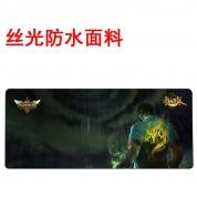 YG -【丝光防水-800-龙的传人 -简包】高精锁边鼠标垫 800*300*4mm