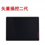 YG -【矢量操控二代-400-全黑色-裸包】高精锁边鼠标垫 400*300*4mm