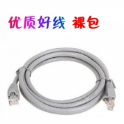 优质好线 成型网线【灰色-1.2米-裸包】