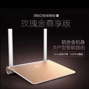 磊科 360安全路由 P1 (C403) 玫瑰金尊享版 双天线 300M 无线路由器