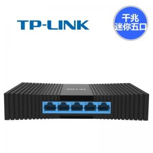 TP-Link TL-【SG1005M - 千兆】5口千兆交换机