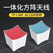 TP-Link TL-WDR5640 方阵天线 1200M 双频 无线路由器 [12个/箱]