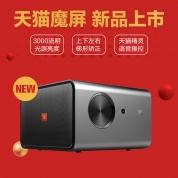 钱柜娱乐官网登录魔屏 S1 智能投影仪 真4K画质