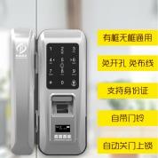 嘉盾 JD-668 智能电子指纹锁【银色-适用玻璃门】免开孔 免布线 5种开门方式 手机App临时密匙 开门记录查询